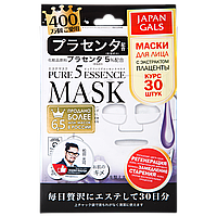 Japan Gals с плацентой Pure5 Essential 30 шт ,