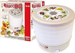 Сушилка для фруктов и овощей Чудесница, Дачница СШ-008 (Пенза) 20 литров
