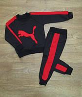 Детский спортивный костюм,комсомольский детский трикотаж,детская одежда от производителя,двунитка