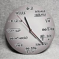 Часы настенные для кабинета математики серые