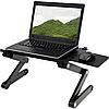 Столик трансформер для ноутбука Laptop Table T8 | подставка для ноутбука  с охлаждением