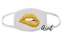 Стильна маска Губки золото