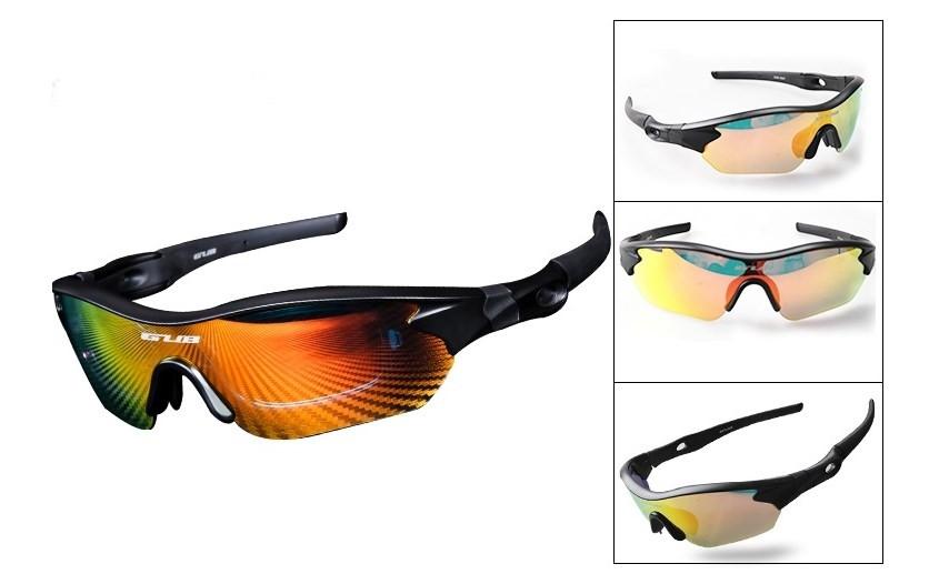 Очки велосипедные с двумя смен. линзами GUB 5300 красный
