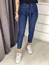 Жіночі джинси з високою талією, фото 3