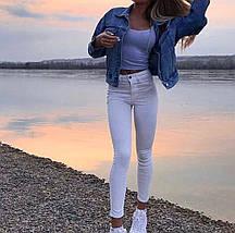 Белые джинсы женские, фото 3
