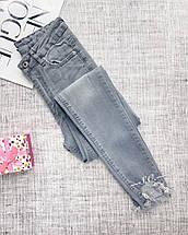 Серые джинсы с высокой талией, фото 2