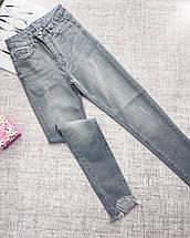 Серые джинсы с высокой талией, фото 3