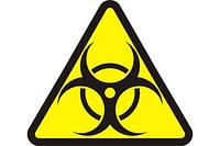У зв'язку з пандемією коронавірусу магазин припиняє роботу, але працює в онлайн режимі.