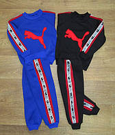 Детский спортивный костюм теплый,детская одежда от производителя,комсомольский детский трикотаж,трехнитка