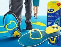 Гелевые стельки для обуви Sholl Activ Gel Men