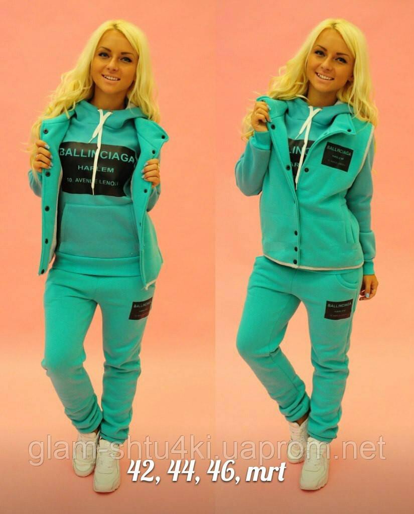 Женский утепленный спортивный костюм-тройка , цена 660 грн., купить ... bca185f235a