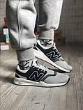 Чоловічі кросівки New Balance 247 Gray Black, фото 6