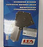 Моторедуктор стеклоподъёмника DAEWOO LANOS правый LSA LA 96190208-30Т (шестеренка), фото 3