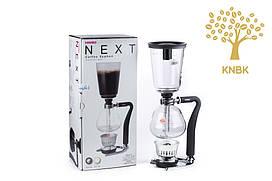 Сифон Hario NEXT для приготовления кофе и чая 600 мл. NXA-5
