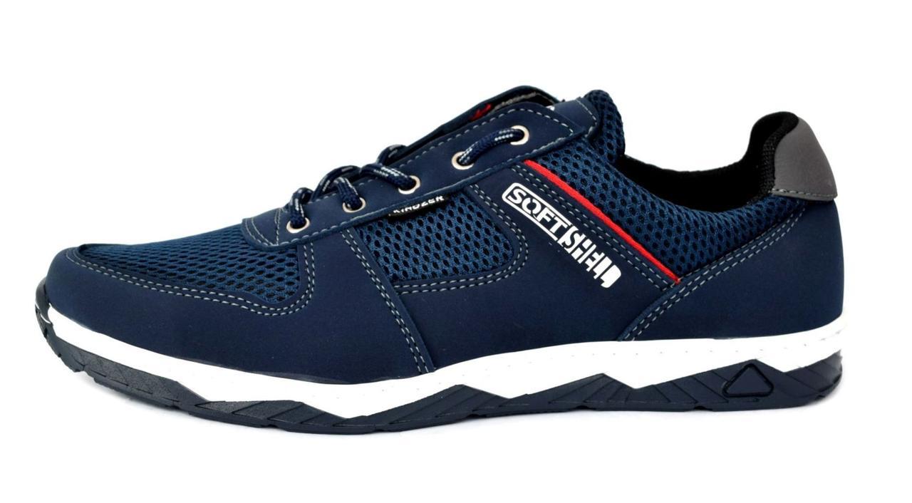 Кросівки літні чоловічі сині кроссовки 40, 44 розмір
