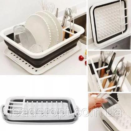 [ОПТ] BN-090 Сушилка для посуды складная силиконовая
