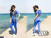 Модный женский спортивный костюм размер 44-46 C-5421