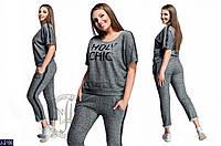 Стильный легкий женский спортивный костюм размеры 42-48 J-2190