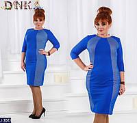 Красивое приталенное платье по фигуре размеры 50-54 J-3043