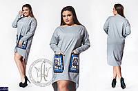 Молодежное женское ассиметричное платье размеры 46-54 J-4748