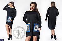 Модное ассиметричное женское платье размеры 46-54 J-4750