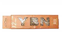 Цепь 12 ск. 126зв. Gold YBN S12 с замком