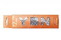Цепь 12 ск. 126зв. silver/silver YBN S12 с замком