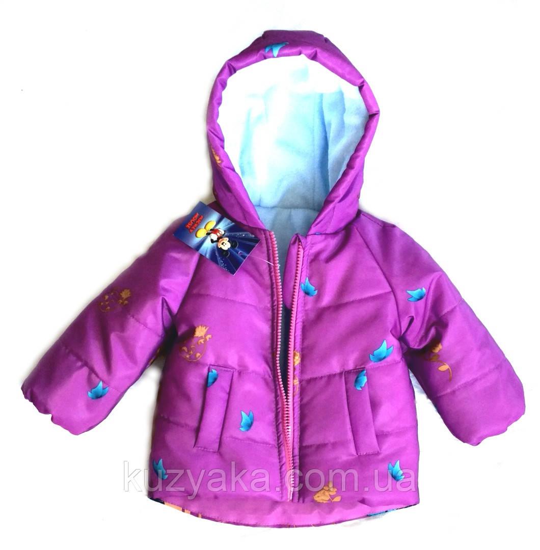 Детская демисезонная куртка для девочки Весна на рост 80- 98 см