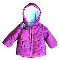 Детская демисезонная куртка для девочки Весна на рост 98 см