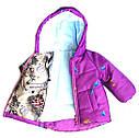 Детская демисезонная куртка для девочки Весна на рост 80- 98 см, фото 2