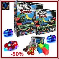 Гоночная трасса-конструктор MAGIC TRACKS 220 гибкий трек