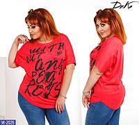 Стильная женская футболка батал размер 52-60 W-2026