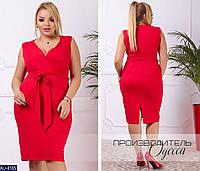 Красное красивое платье большого размеры 50-56 AU-4165