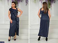 Красивое нарядное длинное женское платье размеры 48-54 BB-9989