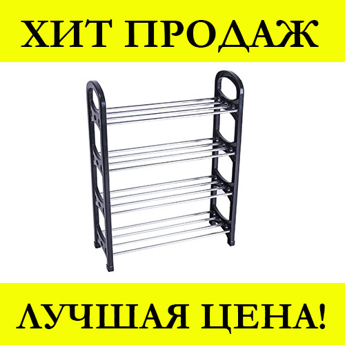 Полка для обуви WM-66 Shoe Rack