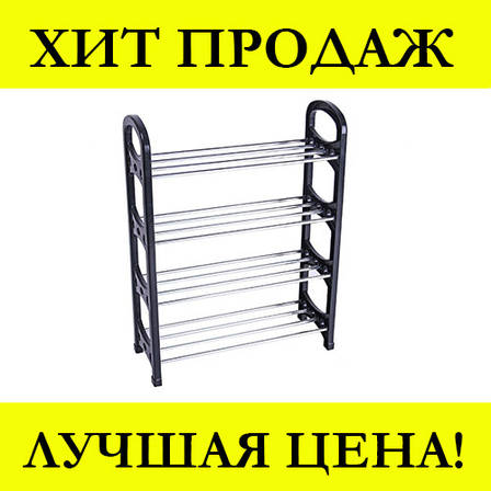 Полка для обуви WM-66 Shoe Rack, фото 2
