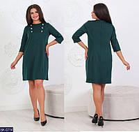 Красивое трикотажное женское платье больших размеров 48-54 BK-0714