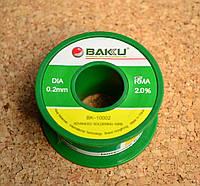Припой  BAKU BK-10002 (50 гр)