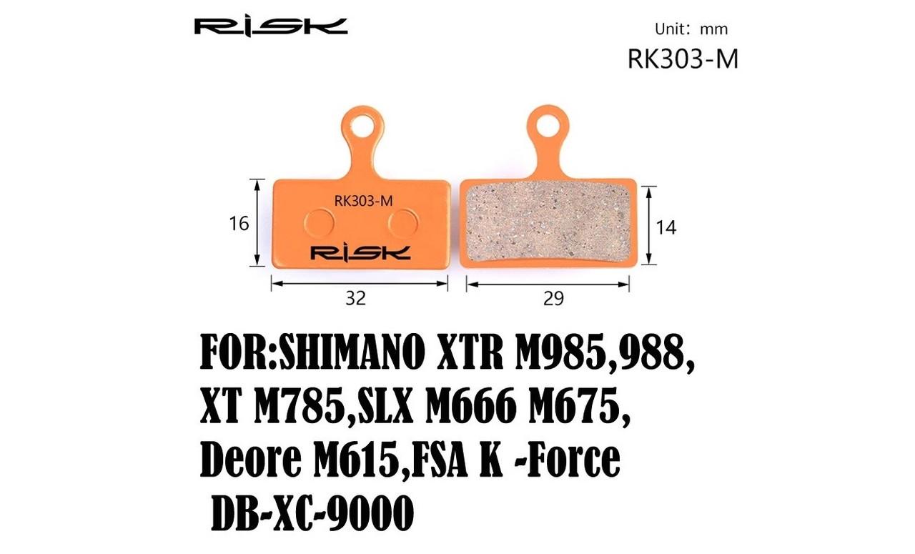 Колодки тормозные полуметалл disc RISK RK303-S Shimano M985/988/785/666/675/615, FSA K -Force DB-XC-9000 и др.