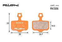 Колодки тормозные полуметалл disc RISK RK306-S AVID ELIXI/R/CR Mag /E1/E3/E5/E7/E9/XO/XX
