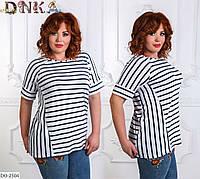 Модная женская футболка в полоску размер 46-48 DO-2504