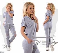 Женский спортивный костюм двунитка размеры 44-48 DO-2899