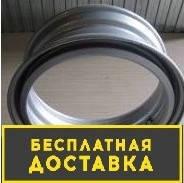 Грузовой диск SILA 9.00 r22,5 под клинья