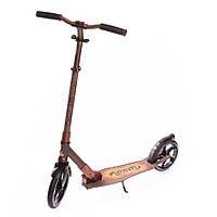 Самокат с большими колесами eXplore Degree 230 (коричневый)