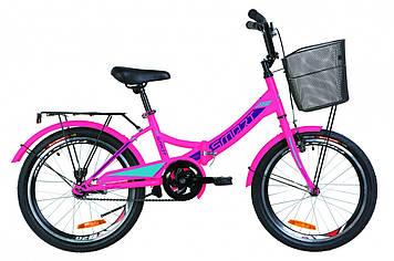 """Велосипед 20"""" Formula SMART 14G St с багажником зад St, с крылом St, с корзиной St 2019 (розовый)"""