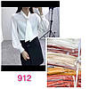 Атласная женская блузка 44-46 (в расцветках), фото 4