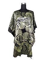 Женское платье большой размер С1324