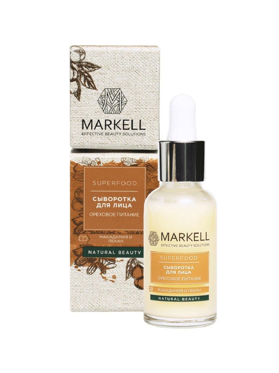 Сыворотка для лица Markell SuperFood Ореховое питание, 30 мл арт. 18054