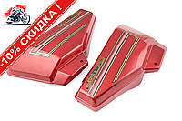 Пластик   Alpha   боковая пара на бардачок   (красные)   ZZQ