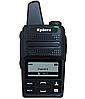 Радиостанция Kydera Q1 WI-FI IP работает через WI-FI 2.4ГГц